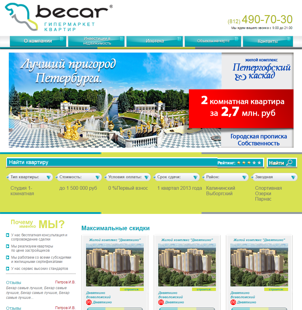 becar_cover